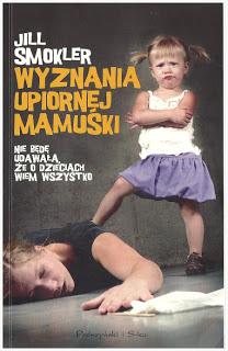 getmamascarymommybook